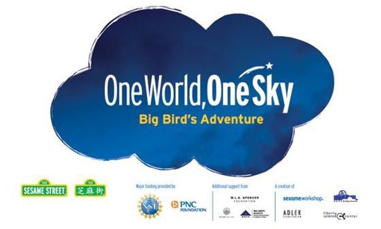 Picture of  One World, One Sky: Big Bird's Adventure (Requires Museum Admission)